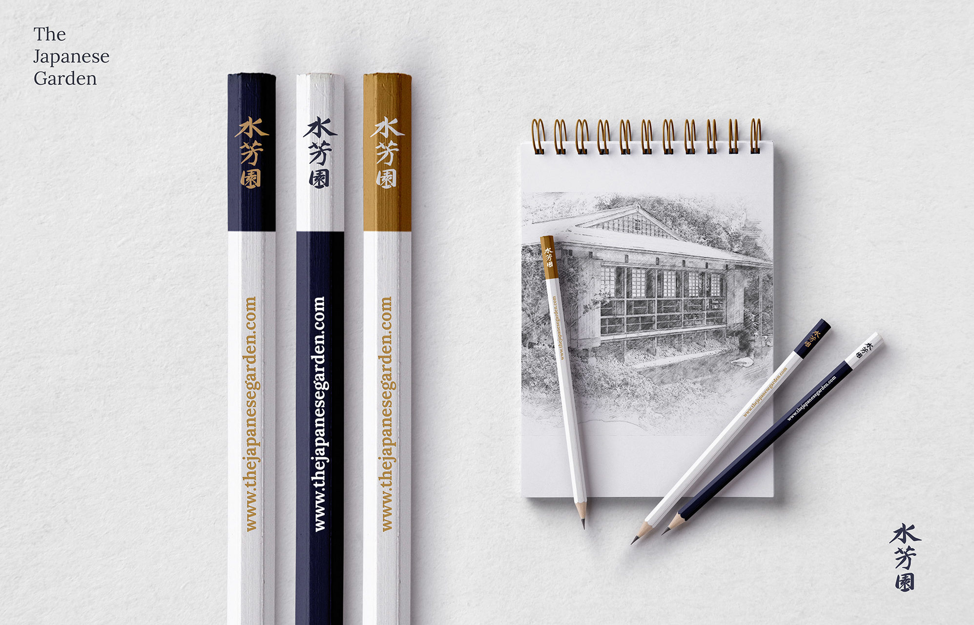 JapaneseGarden_14-Pencils-e1569001035830