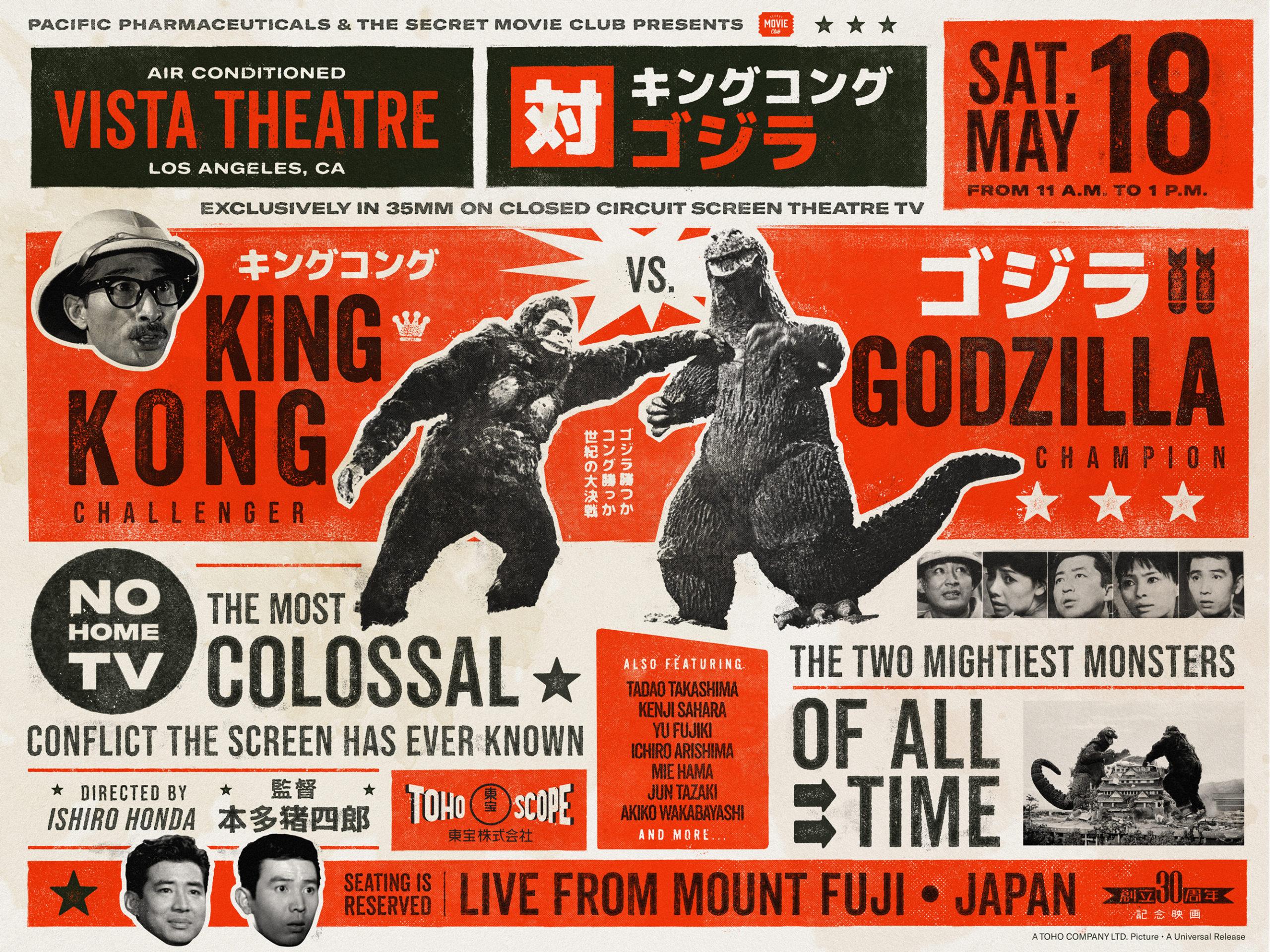 KingKong_vs_Godzilla_For_Web